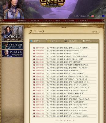 sakurainternet-11.jpg