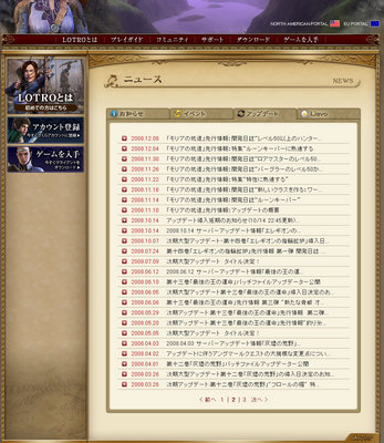 sakurainternet-12.jpg
