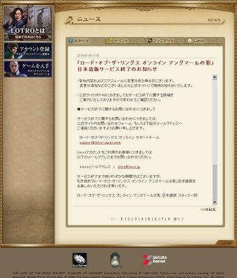 sakurainternet-7.jpg