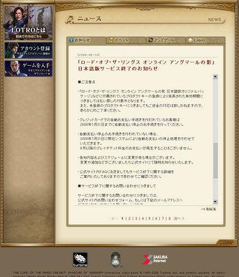 sakurainternet-8.jpg
