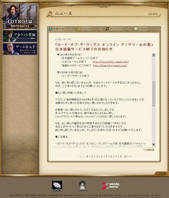 sakurainternet-9.jpg